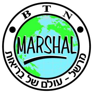 תוצאת תמונה עבור מרשל מוצרי טבע